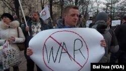 3月7日莫斯科反戰示威。一名示威者手舉標語抗議俄羅斯軍隊進入克里米亞。(美國之音白樺拍攝)