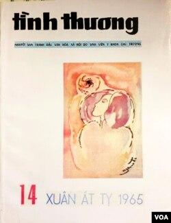 Một trang Nuôi Sẹo, đăng từng kỳ trên báo Sinh viên Y khoa Tình Thương số 14 với mẫu bìa Nghiêu Đề, tháng 2 Xuân Ất Tỵ 1965. [tư liệu Ngô Thế Vinh]