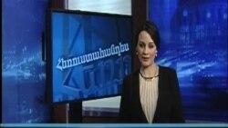 Կիրակնօրյա հեռուստահանդես 01/10/14