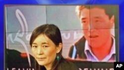 頓珠旺青妻子拉姆(圖)曾經要求中國政府釋放他的丈夫(資料圖片)