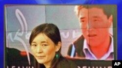 Dhondup Wangchen's Wife: Release My Husband