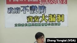 民进党立委陈其迈召开中国APP软件记者会(美国之音张永泰拍摄)