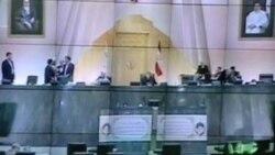 تغييرات در تعداد نمايندگان مجلس