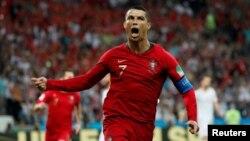 Nahodha wa Ureno, Christiano Ronaldo