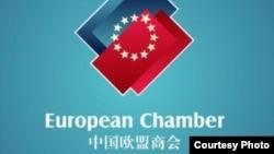 欧盟商会标识