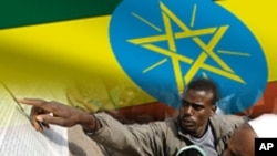 Ethiopians vote on May 23