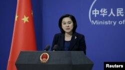 資料照:中國外交部發言人華春瑩。