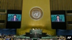 Vietnamese Foreign Minister Pham Binh Minh addresses the 69th session of the United Nations General Assembly, Sept. 27, 2014. (AP Photo/Frank Franklin II)