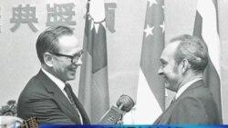 美国公共外交和美国之音广播七十年(2)