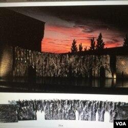 """""""悲伤墙""""纪念碑方案。"""