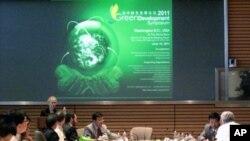2011美中绿色发展论坛在世界银行召开