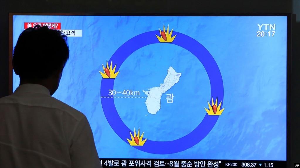 Truyền hình Hàn Quốc chiếu cảnh mô phỏng mối đe dọa tên lửa của Bắc Hàn đối với đảo Guam của Mỹ, 10/8/2017