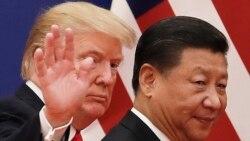 时事大家谈:特习峰会一拖再拖,特朗普不满还是习近平多疑?