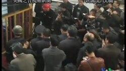 2011-11-04 美國之音視頻新聞: 中國河南煤礦事故至少四人喪生