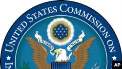 Xalqaro diniy erkinlik bo'yicha komissiya yillik hisoboti AQSh prezidenti, Davlat kotibi va Kongress a'zolari uchun tayyorlanadi.