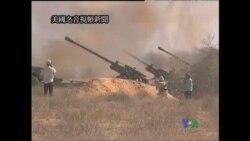 2011-09-22 美國之音視頻新聞: 美國準備重開駐利比亞使館