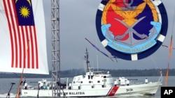 Một tàu Tuần duyên của Malaysia.