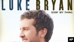 "Luke Bryan's ""Doin' My Thing"" CD"
