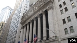 纽约证券交易所(资料照)