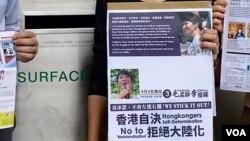 公民黨九龍西立法會地區直選候選人毛孟靜的選舉文宣有「香港自決」的字眼。(毛孟靜社交網上圖片)