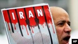 ایران میں ڈچ خاتون کو پھانسی کی سزا