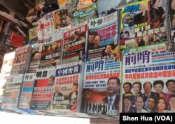 香港铜锣湾书摊 (美国之音记者申华 拍摄)