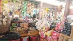 "Mali: Soukalo soun bena daminin Mali djamana silaminw fe, ""Ramadan"""