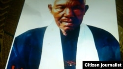 Rev Musa Tsakani