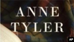 Noin kompas - novi roman Anne Tyler