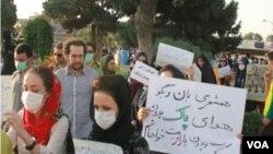 Arak Protest 2
