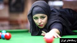 این اولین بار نیست که فدراسیون بیلیارد جمهوری اسلامی ایران ورزشکاران زن را به اتهام آن چه بی حجابی اعلام میکند، از حضور در میادین ورزشی محروم کرده است