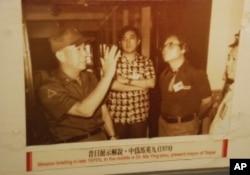 台灣總統馬英九(左二)1970年代末到訪金門的舊照片