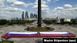 День России, 10 июня 2016