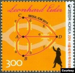 Bài toán 7 cây cầu Königsberg trên tem Hàn Quốc.
