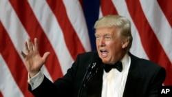 Ảnh tư liệu, Tổng thống Donald Trump phát biểu tại Washington DC vào ngày 20/01/2017