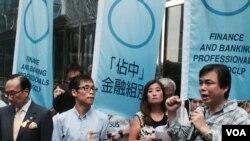 香港佔中金融組召集人錢志健(右一)表示,佔中最大的殺傷力是道德感召 (美國之音湯惠芸拍攝)