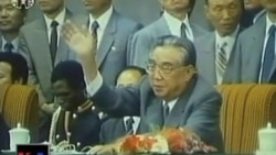 朝鲜宣布计划发射卫星