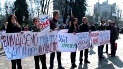 Помощь Украине