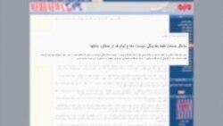 رکود صنایع ایران دولتی ها را رو در روی هم قرار داد