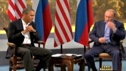 Чому Обама відмовився від тет-а-тет з Путіним?