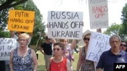 У российского посольства в Вашингтоне состоялся митинг протеста