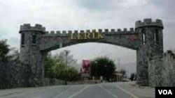 Lerik rayonunun giriş qapısı