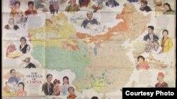 中国地图 (国家地理学会1980年版)