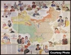 中国地图和各族人民 (国家地理学会1980年版)
