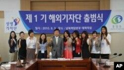 [안녕하세요, 서울입니다] 분단현장체험과 탈북자를 위한 자원봉사에 나선 재미교포 대학생들