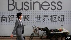 Según el Banco Mundial, los grandes inversionistas mundiales serán China y la India.