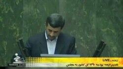 بودجه نیامد؛ احمدی نژاد بی نظم ترین دولت
