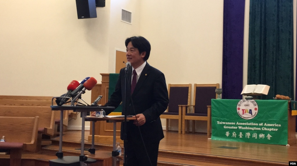 台南市長賴清德在華府台灣同鄉會演說(美國之音鐘辰芳拍攝)