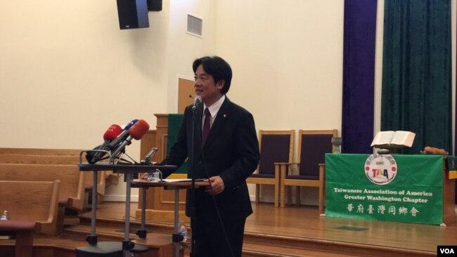台南市长赖清德在华府台湾同乡会演说(美国之音钟辰芳拍摄)