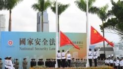 最新調查:香港美國商界大多擔心港版國安法 三成考慮撤資